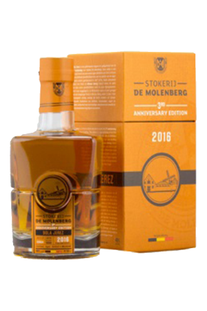 Sola Jerez 2016 Malt Whiskey