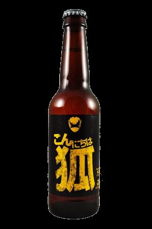 Konnichiwa Kitsune (pack of 24)